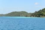 wyspy i wysepki Mecherechar